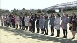 16日放送のTBS系恋愛バラエティ『ナイナイのお見合い大作戦!』より告白タイム (C)TBS