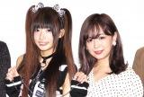 映画の舞台あいさつに出席した(左から)椎名ひかり、平松可奈子 (C)ORICON NewS inc.