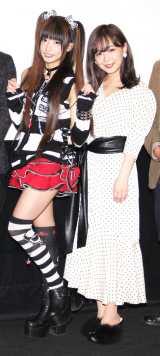 映画『それ〜それがやって来たら…』初日舞台あいさつに出席した(左から)椎名ひかり、平松可奈子 (C)ORICON NewS inc.