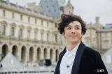 特別番組の撮影でパリ・ルーブル美術館を訪れた高橋一生。『ZERO CULTURE 特別版「高橋一生 初めてのルーヴル」』日本テレビ(一部地域を除く)で来月放送予定