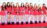 『KCON 2018 JAPAN』のレッドカーペットを歩いた宇宙少女 (C)ORICON NewS inc.