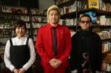 日本テレビ系バラエティー番組『なんでこんな本出しちゃったんですか?』(後11:59)に出演する滝菜月アナウンサー。カズレーザー、吹越満 (C)日本テレビ