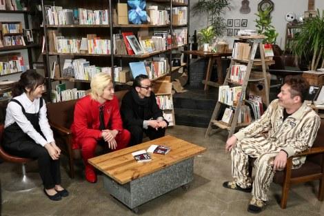 日本テレビ系バラエティー番組『なんでこんな本出しちゃったんですか?』(後11:59)(C)日本テレビ