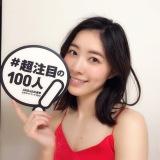 『AKB48総選挙公式ガイドブック2018』の「#超注目の100人」松井珠理奈(『AKB48総選挙公式ガイドブック2018』公式ツイッターより)