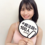 『AKB48総選挙公式ガイドブック2018』の「#超注目の100人」小畑優奈(『AKB48総選挙公式ガイドブック2018』公式ツイッターより)