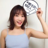 『AKB48総選挙公式ガイドブック2018』の「#超注目の100人」斉藤真木子(『AKB48総選挙公式ガイドブック2018』公式ツイッターより)