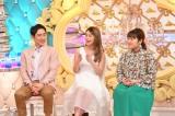『ナイナイのお見合い大作戦』に出演した(左から)小泉孝太郎、ダレノガレ明美、柳原可奈子 (C)TBS