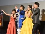 日本版デュエットソング「美女と野獣」を披露した (C)ORICON NewS inc.