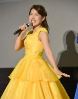 映画『美女と野獣』大ヒット記念イベントに出席した横澤夏子 (C)ORICON NewS inc.