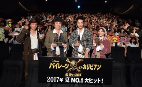 『パイレーツ・オブ・カリビアン/最後の海賊』公開記念イベントに出席した(左から)じゅんいちダビッドソン、平田広明、中川大志、岡田奈々