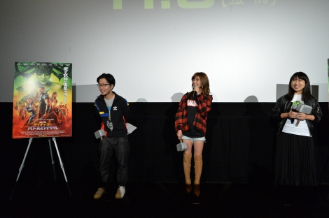 映画『マイティ・ソー バトルロイヤル』日本最速試写会上映後トークイベントに出席した(左から)PUNPEE、宇野実彩子、光岡三ツ子氏