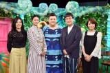 17日放送のTBS系『毒出しバラエティ 山里&マツコ・デトックス』で榮倉奈々が出産後初バラエティー出演 (C)TBS