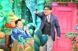 17日、24日放送のTBS系『毒出しバラエティ 山里&マツコ・デトックス』に出演するマツコ・デラックスとずんの飯尾和樹(C)TBS