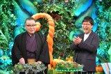 24日放送のTBS系『毒出しバラエティ 山里&マツコ・デトックス』に出演するハコちゃんこと岩下尚史(C)TBS