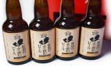 おすすめ地ビール はこだてビール(社長がよく飲むビール) (C)oricon ME inc.