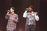 村上佳佑(左)と共作した新曲「ファンファーレ」を初披露