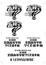 日本テレビ系毎夏恒例『高校生クイズ 2018』がパワーアップ (C)日本テレビ