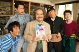 日本テレビ系ゴールデンまなびウィークスペシャルドラマ 『天才バカボン3』 劇中カット(C)日本テレビ