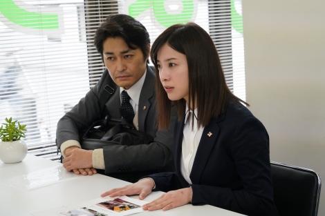 吉高由里子主演の日本テレビ系連続ドラマ『正義のセ』第2話より (C)日本テレビ