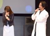 内野聖陽に女優と呼ばれ照れる加藤綾子(左) (C)ORICON NewS inc.
