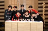 NHK『SONGS』に出演するBTS(防弾少年団)(C)NHK