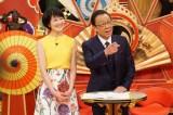 フジテレビ系バラエティー番組『梅沢富美男のズバッと聞きます!』でゲストにスバッと切り込む梅沢富美男(C)フジテレビ