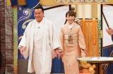 フジテレビ系バラエティー番組『梅沢富美男のズバッと聞きます!』に出演する細川たかし・杜このみ(C)フジテレビ