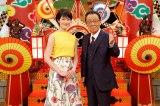 フジテレビ系バラエティー番組『梅沢富美男のズバッと聞きます!』に出演する阿部哲子、梅沢富美男(C)フジテレビ
