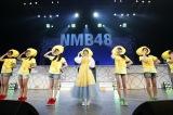 レモン少女たちが「ドリアン少年」を披露(C)NMB48