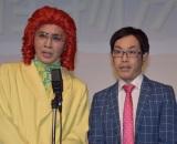 映画『となりの怪物くん』(27日公開)の『最強怪物決定イベント』に参加したアイデンティティ (C)ORICON NewS inc.