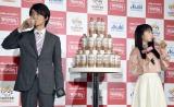 新商品を試飲する(左から)神木隆之介、川栄李奈 =『WONDA TEA COFFEE』の新発売記念発表会(C)ORICON NewS inc.