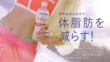森星が、コカ・コーラシステム『アクエリアス S-Body』の新TVCM『Sなカラダ』篇に出演