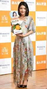 『「柳屋あんず油」Presents第3回黒髪美人大賞』の授賞式に参加した川島海荷(C)ORICON NewS inc.