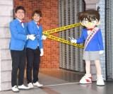 テープカットの模様(左から)銀シャリ(橋本直、鰻和弘)、江戸川コナン (C)ORICON NewS inc.