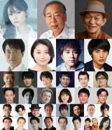 長瀬智也と夫婦を演じる深田恭子ら、映画『空飛ぶタイヤ』の追加キャスト37人が発表された