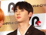 Wanna One・日本語堪能なファン・ミンヒョン (C)ORICON NewS inc.