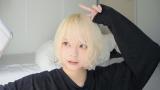 Twitterに動画を投稿した、香川県出身のコミュ障シンガーソングライターみゆはん