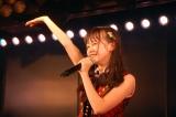 横山結衣=牧野アンナプロデュース『ヤバいよ!ついて来れんのか?!』初日ゲネプロより (C)ORICON NewS inc.