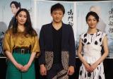 (左から)早見あかり、山本耕史、野々すみ花 (C)ORICON NewS inc.