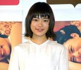 杉咲花主演『花晴れ』初回は7.4%