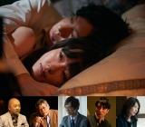 奈津が元恋人の新聞記者、岩井良介(田中圭)とベッドで寄り添う物憂げな写真も解禁(C)WOWOW
