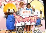 Netflixオリジナルアニメ「アグレッシブ烈子」全世界配信記念イベントに出席した(左から)烈子、小関裕太、しずちゃん(南海キャンディーズ) (C)ORICON NewS inc.