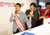 『よしもとエンタメショップ大阪国際空港店』のオープニングイベントに登場した和牛