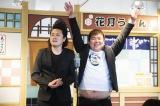 『よしもとエンタメショップ大阪国際空港店』のオープニングイベントの模様