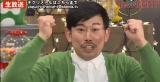 元巨匠の岡野陽一 (C)AbemaTV