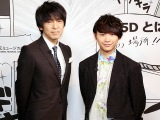 新2.5D アンバサダー就任式に出席した、日本2.5次元ミュージカル協会理事・松田誠と須賀健太(C)Deview