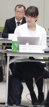 議題を真剣に聞く池澤あやか (C)ORICON NewS inc.