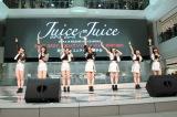 10枚目シングル発売記念イベントを開催したJuice=Juice