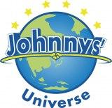 Johnnys' Universe(ジャニーズ ユニバース)からデビュー