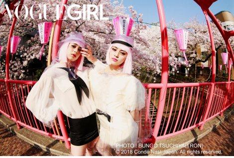 サムネイル E-girlsの楓&佐藤晴美が双子に変身=『VOGUE GIRL』